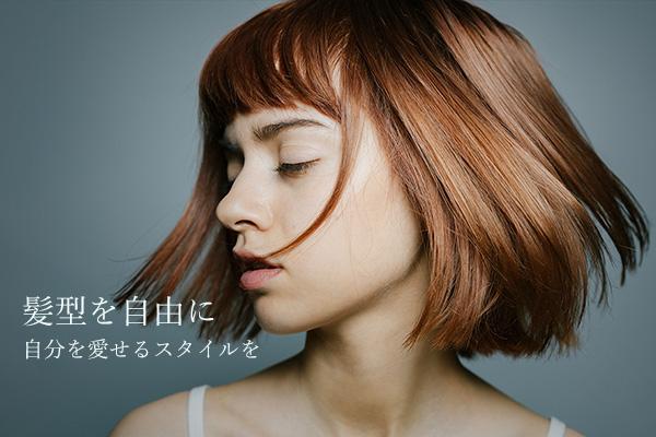 SEED_HAIR(広島県三原の美容室)